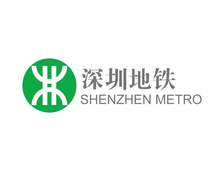 深圳地铁logo标志矢量图 - 设计之家