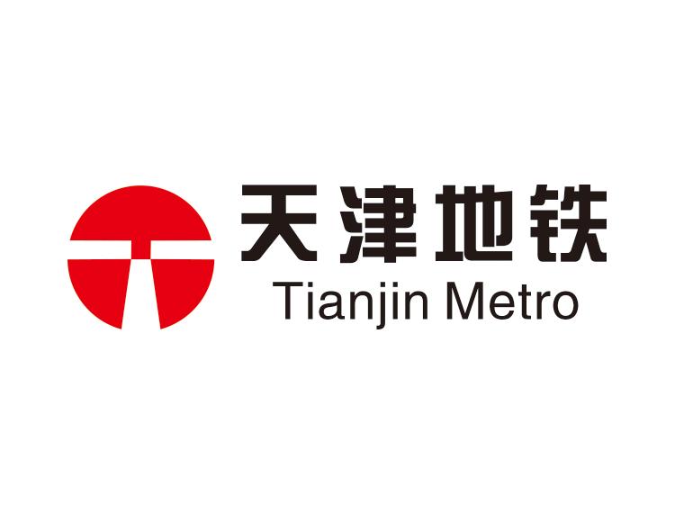 天津地铁logo标志矢量图 - 设计之家