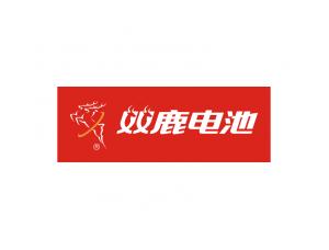 双鹿电池logo标志矢量图