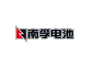 南孚电池logo标志矢量图