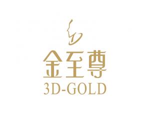 金至尊珠宝logo标志矢量图