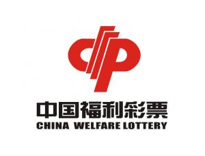 中国福利彩票标志矢量图