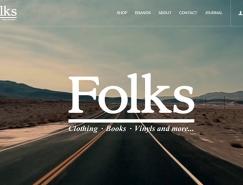 44个国外极简主义风格网站欣赏