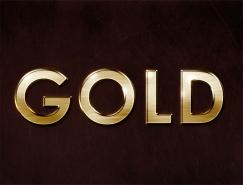 华丽的黄金字PS样式
