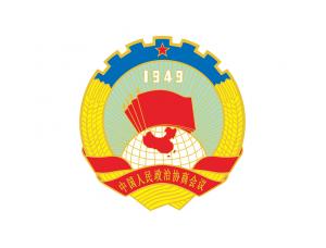 中国人民政治协商会议标志矢