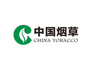 中国烟草logo标志矢量图