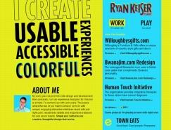 20个色彩活跃的网站欣赏
