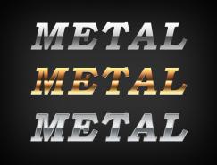 7款金属质感的PS样式