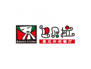 巴贝拉餐厅logo标志矢量图