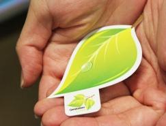 50款漂亮的绿色名片设计