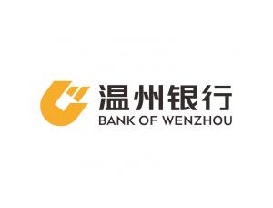 温州银行logo标志矢量图