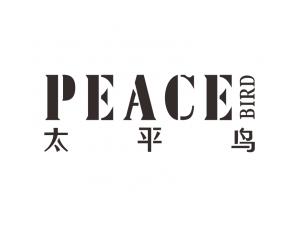 太平鸟logo标志矢量图