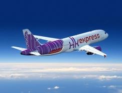 香港快运航空新涂装和新LOGO