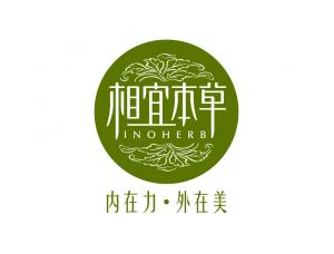 相宜本草化妆品logo标志矢量图
