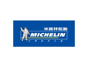 MICHELIN米其林標志矢量圖