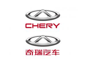 奇瑞汽车新logo标志矢量图