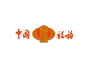 中国税务标志矢量图