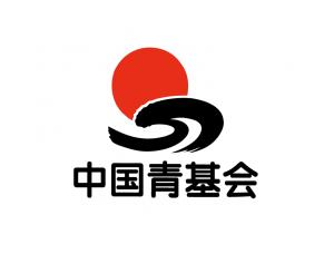 中国青少年发展基金会标志矢量图