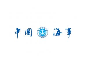 中国海事局标志矢量图