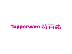 特百惠(Tupperware)logo标志矢量图