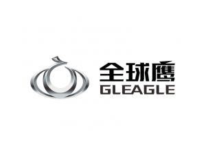吉利全球鹰汽车logo标志矢量图