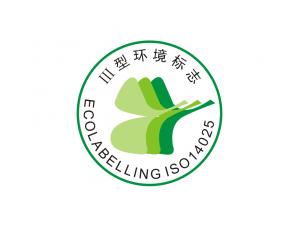 ISO14025中国III型环境标志矢量图