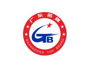 广东名牌标志矢量图