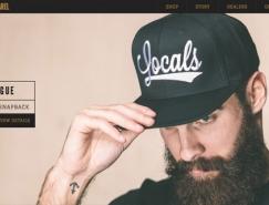 25个漂亮的服装行业网站设计欣赏