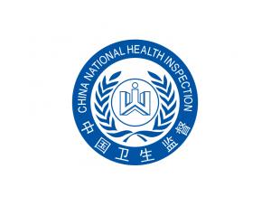 中国卫生监督标志矢量图