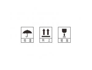 多种纸箱三防标志矢量图