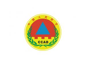 中国人民防空标志矢量图