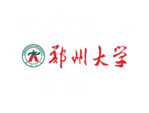 大学校徽系列:郑州大学标志矢量图