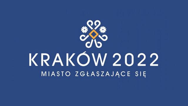 3月14日,国际奥委会在其官网上宣布中国北京、波兰克拉科夫、挪威奥斯陆、哈萨克斯坦阿拉木图和乌克兰利沃夫5个城市正式申办2022年冬奥会。奥委会称当天是递交申办2022年冬奥会申请的最后截止日期,这5个城市已在14日前向国际奥委会递交了申请。在这之前,挪威奥斯陆和乌克兰利沃夫的申奥标识也于上个月对外公布。