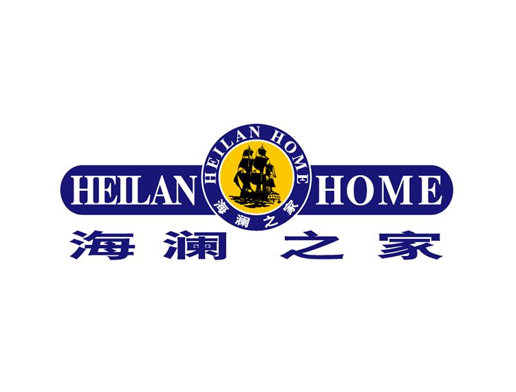 海澜之家的标志_之家标志图片