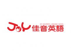 佳音英语logo标志矢量图