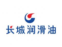 長城潤滑油logo標志矢量圖