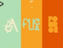 柔和的色彩搭配:13个漂亮的网站皇冠新2网欣赏