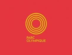 蒙特利尔奥林匹克公园品牌形象澳门金沙真人