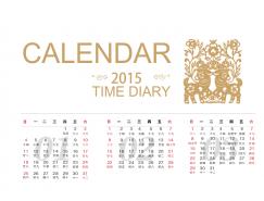 2015年日历矢量图