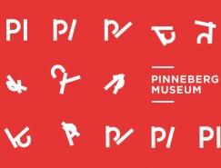 德國Pinneberg博物館視覺形象設計欣賞