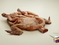 享受美食 無需擔心腹脹:Gas-X緩解腹脹藥品廣告欣