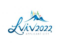 乌克兰利沃夫申办2022年冬奥会标志及设计方案