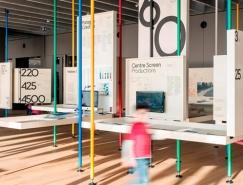 奥林匹克博物馆(Olympic Museum)视觉新形象