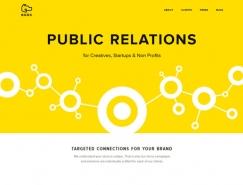 国外网站设计欣赏:明亮和鲜艳色彩的使用