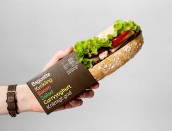 极简的三明治包装设计