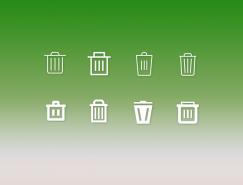 8个垃圾桶图标PSD素材