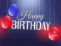 藍色背景的生日快樂賀卡矢量素材