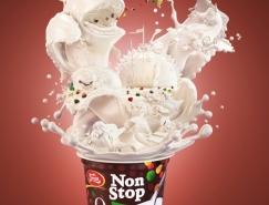 Q Meieriene酸奶廣告欣賞
