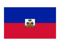 海地国旗矢量图