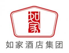 如家酒店集团及旗下三大酒店品牌启用新品牌标志